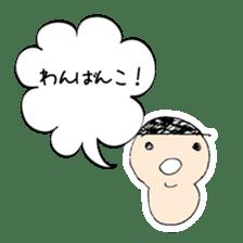 A Japanese dead language sticker #645643