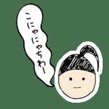 A Japanese dead language sticker #645646