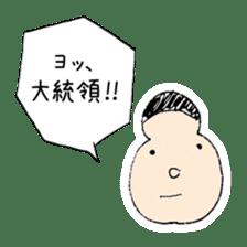 A Japanese dead language sticker #645647