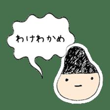 A Japanese dead language sticker #645649