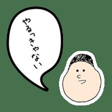A Japanese dead language sticker #645651