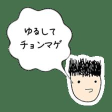 A Japanese dead language sticker #645652