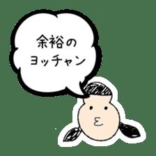 A Japanese dead language sticker #645653