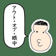 A Japanese dead language sticker #645655