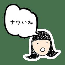 A Japanese dead language sticker #645656