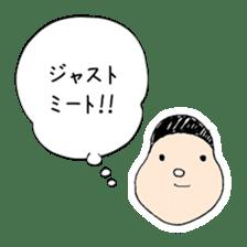 A Japanese dead language sticker #645660