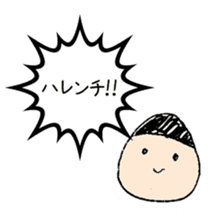 A Japanese dead language sticker #645661