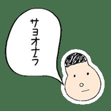 A Japanese dead language sticker #645662