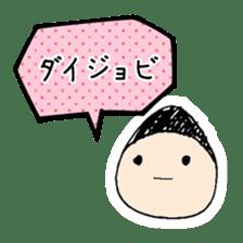 A Japanese dead language sticker #645663