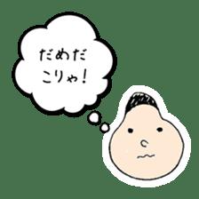 A Japanese dead language sticker #645665