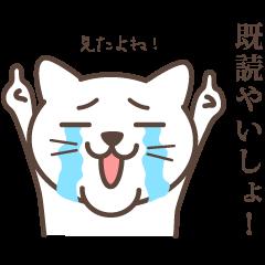wakayama-ben part3