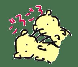 pochichi sticker #646778