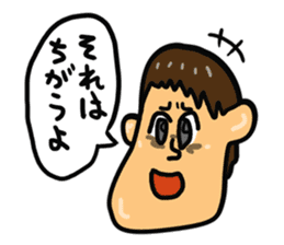 Marusan & Maruyon sticker #647191