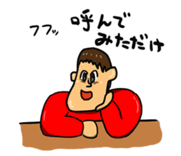 Marusan & Maruyon sticker #647200