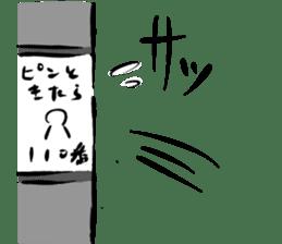 I am Salaryman sticker #648310