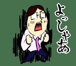 I am Salaryman sticker #648320