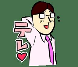 I am Salaryman sticker #648325