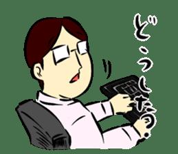 I am Salaryman sticker #648330