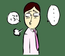 I am Salaryman sticker #648341
