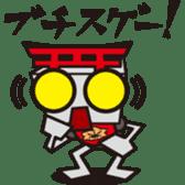 Hiroshima Robo sticker #648430