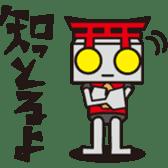 Hiroshima Robo sticker #648432