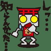 Hiroshima Robo sticker #648433
