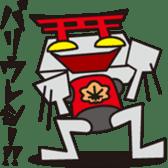 Hiroshima Robo sticker #648434