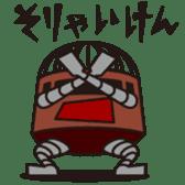 Hiroshima Robo sticker #648439