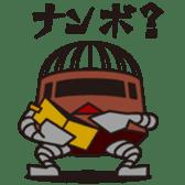 Hiroshima Robo sticker #648443