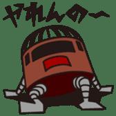 Hiroshima Robo sticker #648445