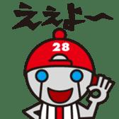 Hiroshima Robo sticker #648446