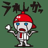 Hiroshima Robo sticker #648448