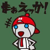 Hiroshima Robo sticker #648449