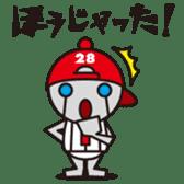 Hiroshima Robo sticker #648450