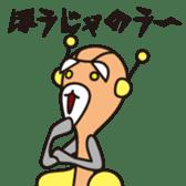 Hiroshima Robo sticker #648452