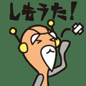 Hiroshima Robo sticker #648453