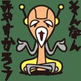 Hiroshima Robo sticker #648454