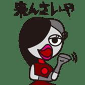 Hiroshima Robo sticker #648459
