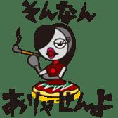 Hiroshima Robo sticker #648461
