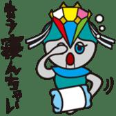 Hiroshima Robo sticker #648465