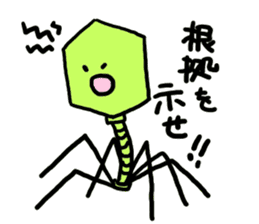 bacteriophage sticker #649472