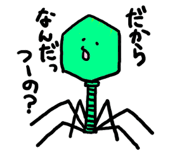 bacteriophage sticker #649473