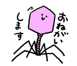 bacteriophage sticker #649486
