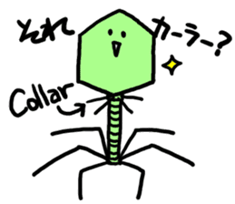 bacteriophage sticker #649490