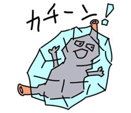 Mr. NAIZO sticker #651526