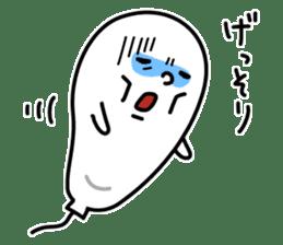 futa balloon sticker #651813