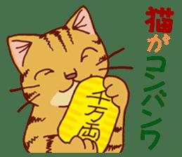 laid-back cat Chi-chan vol.2 sticker #651985