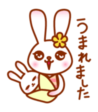 Rabbit Mother is very busy sticker #652869