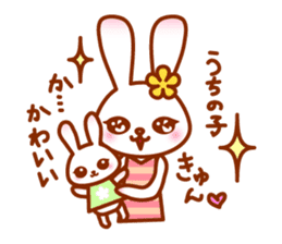 Rabbit Mother is very busy sticker #652873