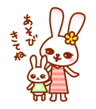 Rabbit Mother is very busy sticker #652875